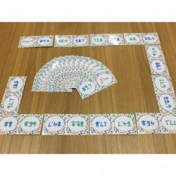 Domino des compléments à...